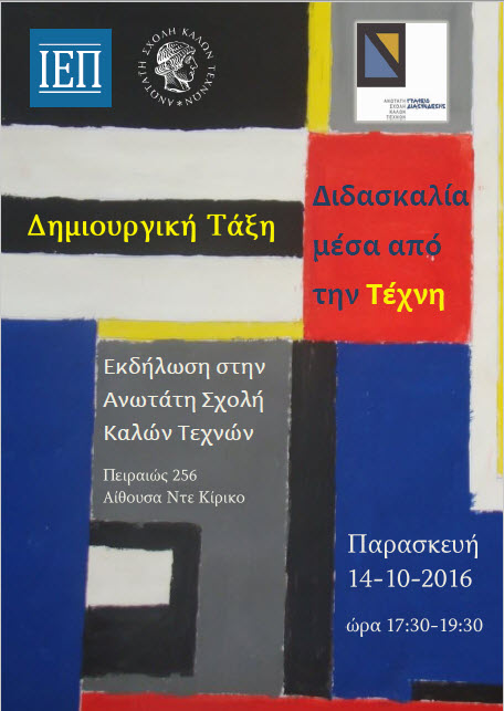 2016 10 12 12 29 33
