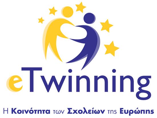 etwinning1 resize
