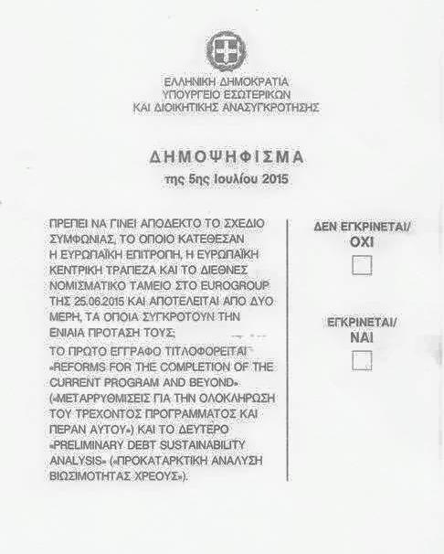pfifodeltio-dimopsifismatos-062015