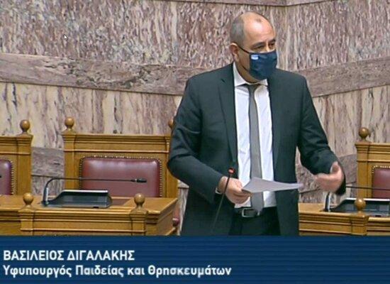 rsz 2020 12 18 βουλή