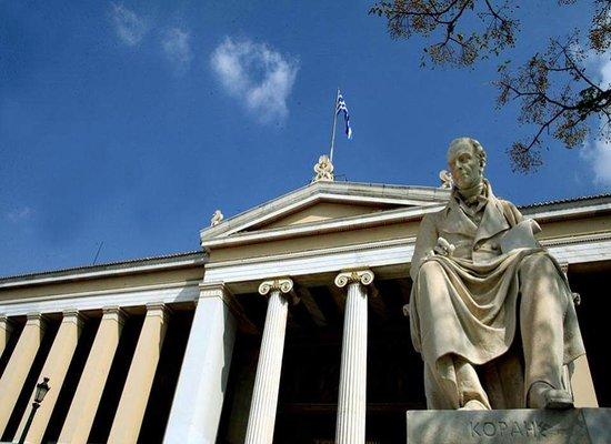 rsz kapodistriako1 thumb large 1 thumb large