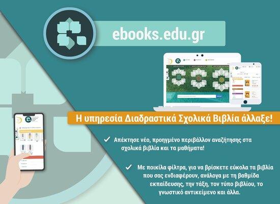rsz new e books promo post